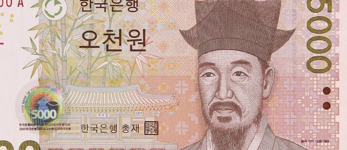 Yi Yi on the 5000 Won South Korean bank note